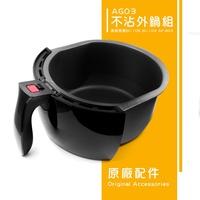 EC-103/106 外鍋AG03-黑/金(外鍋含把手)