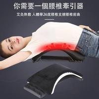 【YOGMEDI】HOT1 電熱式腰部按摩器(1入組)