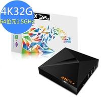【喬帝Lantic】彩虹奇機四核心4K2K高清解碼 智慧電視盒-S200