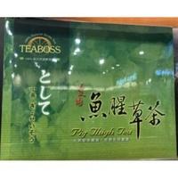 皇圃魚腥草茶.牛蒡茶原價4140元代購價三盒2750元(每盒50入)