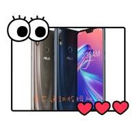 ┌德芯通訊┐┌加購賣場┐高雄有店面 全新未拆ASUS ZenFone Max Pro M2 ZB631KL 4+128G