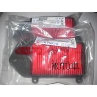 《MOTO車》MANY VJR VJR110 MANY100 vjr125 魅力 光陽原廠空氣濾清器/空濾心/空氣濾芯