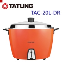 【TATUNG大同】20人份不鏽鋼內鍋電鍋(TAC-20L-DR)