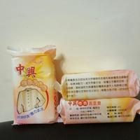 【正品】中興檀香洗衣皂