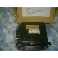 熊寶寶汽材中華三菱SAVRIN2.0/GALANT2.0/佳藍2.0空氣流量計正廠特價5800元