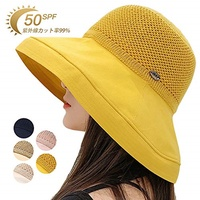 YUUMI UV cut mesh hat ladys hat [compatibility group  heat stroke prevention] summer UV measures hea