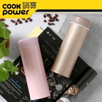 【鍋寶】不鏽鋼真陶瓷杯370ml(兩色可選)