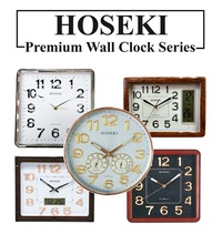 HOSEKI Premium Wall Clock Selection