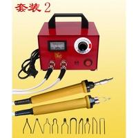 h0質量好現貨!大功率可調溫烙畫筆功能多的烙畫機器木板燙畫烙畫工具電烙筆