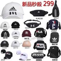Adidas 愛迪達 CAP COTTON 老帽 腰包 側背包 斜挎包 單肩包 棒球帽 鴨舌帽 FILA 腰包 斜背包