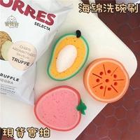 超萌📢贊先生📢現貨秒出 韓國熱銷可愛草莓洗碗  洗碗巾 百潔布 刷碗布 不沾油不傷手