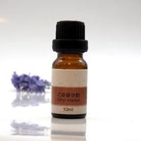 現貨 10ml 乙基麥芽酚 Ethyl Maltol 乙基麥芽醇/香虎 純香型 #57