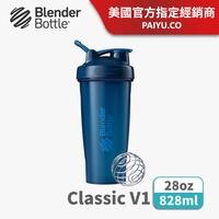【Blender Bottle】Classic 經典搖搖杯(附專利不銹鋼球)●28oz/軍艦藍(BCL2818-02)●