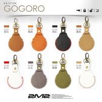 【滿額送項圈】Gogoro 1 Gogoro 2 Delight plus 荔枝紋 森林色系牛皮 電動機車鑰匙包 皮套