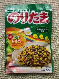 日本🇯🇵親自帶回✈️✈️ 現貨 日本 丸美屋 海苔拌飯料 拌飯香鬆 拌飯海苔 丸美屋香鬆 大袋 58g