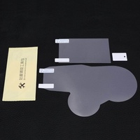 Duoqiao Cluster & GPS Navigator Scratch Protection Film Screen Protector for BMW R1200GS LC 2013-2016 - intl