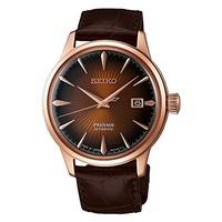 ▶$1 Shop Coupon◀  SEIKO PRESAGE Automatic Brown Gradient Cocktail Time