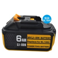 牧田6.0電池、內建電池使用松下電芯 保證持久