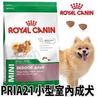 【🐱🐶培菓寵物48H出貨🐰🐹】法國皇家PRIJ27《小型室內幼犬》狗飼料-3kg