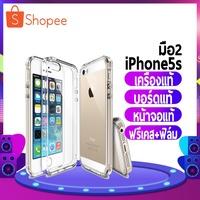 โทรศัพท์มือถือไอโฟน5sมือสอง ไอโฟน5s มือ2 ไอโฟน5s มือสอง iphone มือ2 apple iphone 5s iphone มือสอง ip