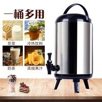 保溫桶 奶茶桶保溫桶不銹鋼大容量商用豆漿桶冷熱餐廳奶茶店10升12l雙層