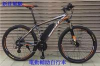 新莊風馳~~ BAOLI SHIMANO 26吋24速 電動輔助 避震登山車~ 電動自行車~鋼鐵灰~~電動腳踏車~~電動