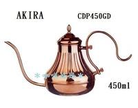 *咖啡妹妹*AKIRA 玫瑰金 細口壺 手沖壺 450ml / CDP 450 GD
