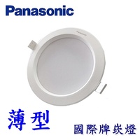 【國際牌Panasonic】薄型 LED崁燈 15W 15cm 白光4000k(最低訂購數量5)