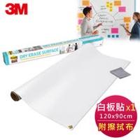 3M Post-it利貼狠黏 DEF4X3 多用途白板貼(4呎x3呎) 7100096566