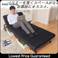 Japanese Style Foldable Bed With Mattress/ Movable Wheels / Adjustable HeadRest