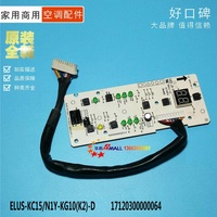 Brand New Midea Air Conditioning Parts Remote controlling receiver Control Panel ELUS-KC15/N1Y-KG10 (K2)-D