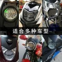 電瓶車電動車燈鬼火改裝12v遠近光摩托車led內置大燈燈泡超亮強光 英雄聯盟