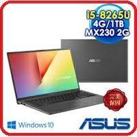 華碩 ASUS VivoBook 15 X512FJ-0041G8265U 15.6吋超薄 5.7mm 邊框獨顯筆電 灰/i5-8265U/4G/1TB/MX230 2G/WIN10