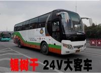 汽車救援 鋰鐵電池 電霸 超大電源 露營 台灣總代理 徵經銷商業務