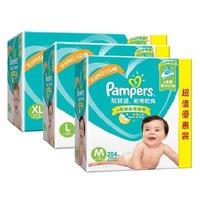 幫寶適 超薄乾爽 嬰兒紙尿褲 (M/L/XL)(2包入)(彩盒箱)/箱 蝦皮24h 現貨
