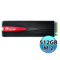 PLEXTOR M9PeG 512GB M.2 2280 PCIe SSD 固態硬碟 五年保 含稅開發票