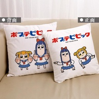 Pop And Pipi Midea Daily Life Related Products Pillow Pop Team Epic Anime 2D Word Spoof throw pillow