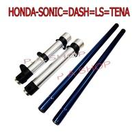 กระบอกโช๊คหน้าแต่ง กลึงเงา+แกนโช๊คหน้า สีน้ำเงิน ไทเท สำหรับ HONDA-SONIC=DASH=LS125=TENA=NOVA งานสุดเทพ
