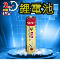 5Cgo KENTLI金特力金色版5號台灣3號AA 1.5V鋰電池四顆KTV專用型3小時充飽連續可十小時使用【權宇含稅】