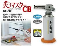 【日本SOTO】新富士 二段式噴火槍 瓦斯噴槍 炙燒料理噴燈 烤肉點火器 (KC-700)~贈瓦斯固定底座架