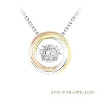 【King Star】真情7分鑽石18K三色金項鍊(靈動款)