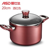 ASD Stew Pot Non-stick Pot Household Fuel Gas Stew Pot Household Soup Instant Noodles Pot Small Stew-pan Aluminum Electromagnetic Furnace