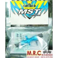 MRC戰神遙控 (現貨)MST MS01D MS-01D改裝 金屬前單向 甩尾必改(210012) 1/10 甩尾車