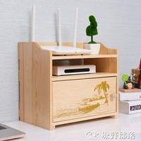 無線路由器收納盒實木 電線收納盒整理線盒WiFi電視機頂盒置物架