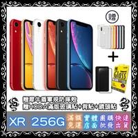 XR iPhone 256G 6.1吋 贈犀牛盾MOD NX軍規防摔殼 + HODA滿版玻璃貼+鏡頭貼+背貼 原廠保固 全新公司貨