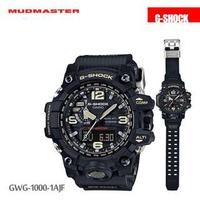Authentic Brand New Casio G-Shock MUDMASTER Master Of G Men's Watch GWG-1000-1A GWG1000 GWG1000-1 Triple Sensor