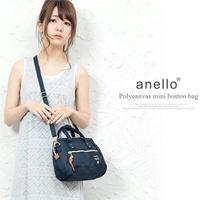 【現貨+預購】手提包 日系anello牛津布防水兩用包 肩背包 側背包 托特包