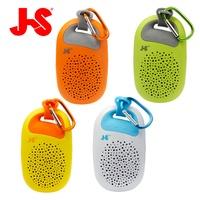 【JS 淇譽電子】攜帶式藍牙音箱(JY1003)