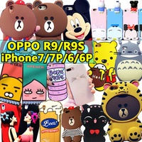 Latest 3D Cute silicone OPPO iPhone case cover for iPhone 8 7 7 Plus OPPO R11  R9S R9S Plus R9