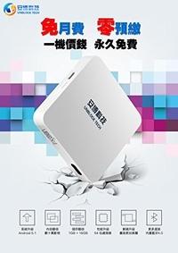 (UNBLOCK TECH) CHIHONG 2017 Latest Unblock Tech Gen4 S900 TV Box ProBT-16GB Bluetooth Ubox TV Str...